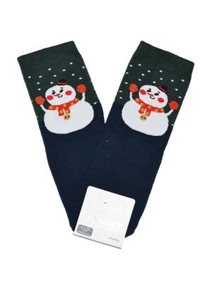 Шкарпетки темно-сині з принтом | 5582193
