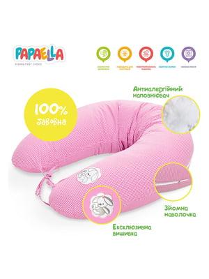 Подушка для кормления (30х170 см) | 5584408