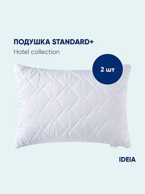Набір подушок (2 шт; 50х70) | 5584412
