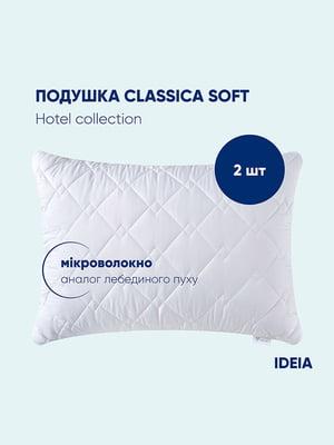 Набір подушок (2 шт; 50х70) | 5584413