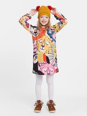 Платье разноцветное | 5580130