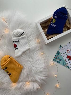 Подарочный набор носков (3 пары) | 5584785