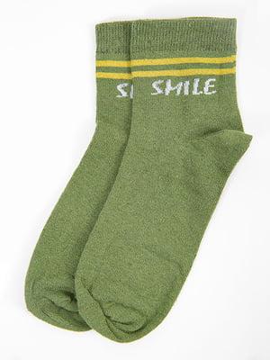Носки цвета хаки   5584919