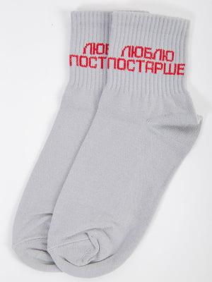 Шкарпетки сірі | 5584925