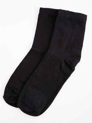 Носки черные | 5584955