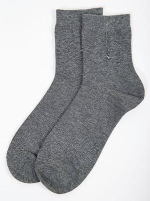 Шкарпетки сірі | 5584961