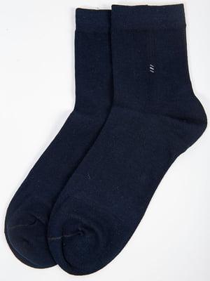 Носки темно-синие | 5584962