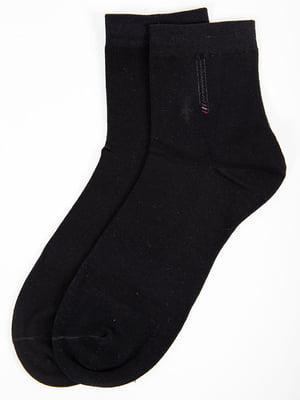 Носки черные | 5584963