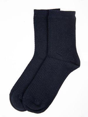 Носки темно-синие | 5584971