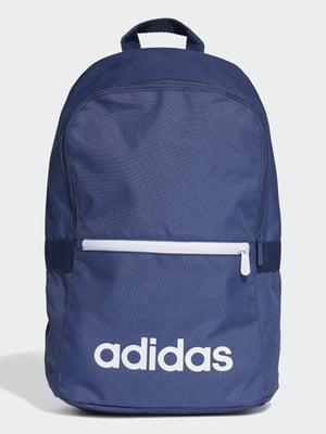 Рюкзак синий | 5579752