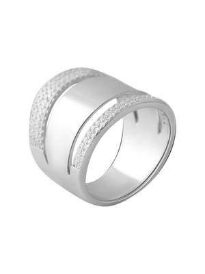 Кольцо | 5585611