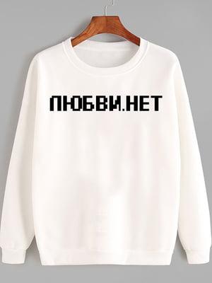 Світшот білий з принтом | 5586679