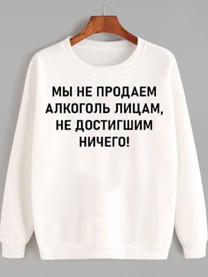 Світшот білий з принтом | 5586680