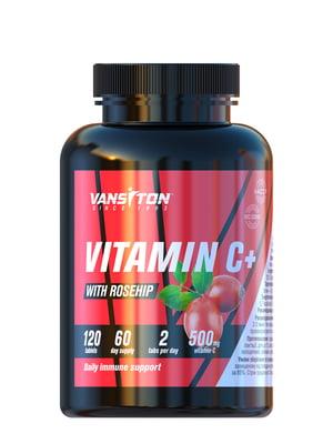 Вітамін С з шипшиною (120 таблеток) | 5585142