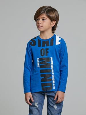 Реглан синий с принтом   5588414
