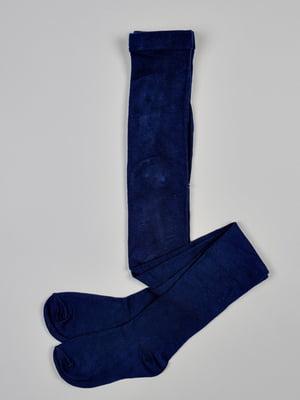 Колготки синие | 5588458
