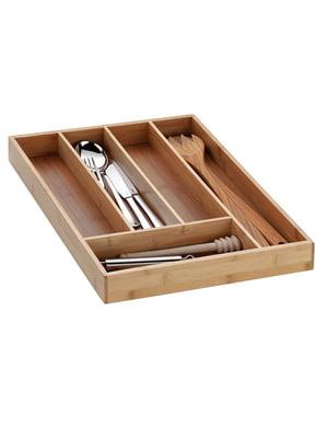 Органайзер для столових приладів (7 відділень) | 5583658