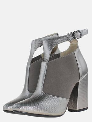 Туфлі сталевого кольору   5579241