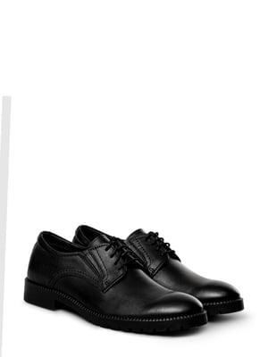 Туфли черные | 5590330