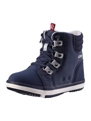 Ботинки голубые | 5330124