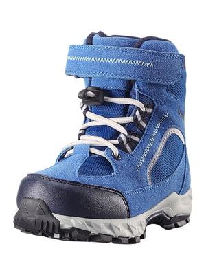 Ботинки синие | 5331219