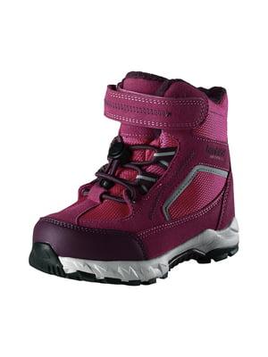 Ботинки цвета фуксии | 5373846
