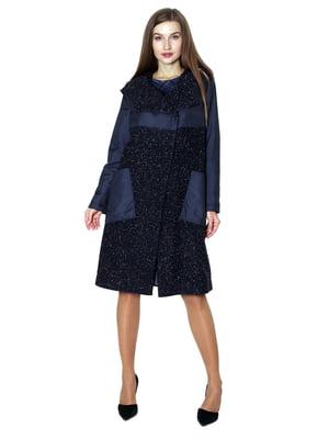 Пальто синее | 5594425