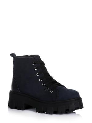 Ботинки синие   5595163