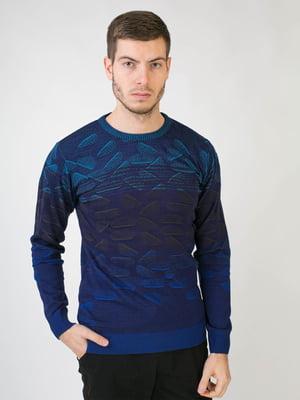 Джемпер темно-синий в принт | 5596375