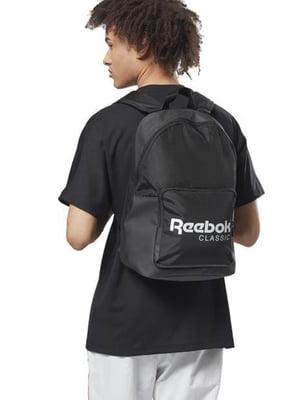 Рюкзак черный | 5592311