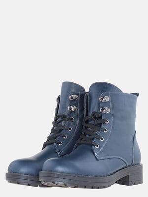 Ботинки синие | 5594004