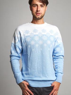 Джемпер голубого цвета с орнаментом - УкрГламур - 5599075
