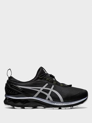 Кросівки сірі | 5598953