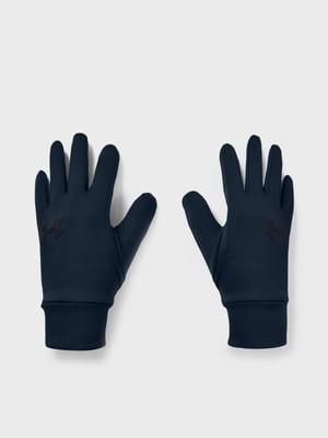 Перчатки синие | 5601663