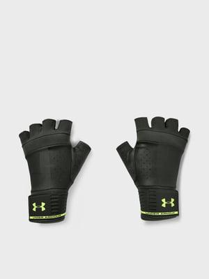 Перчатки темно-зеленые | 5601696