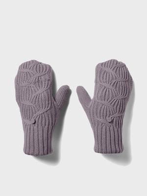 Перчатки фиолетовые | 5602337