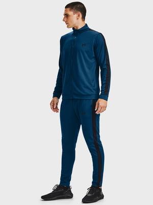 Костюм: кофта и брюки   5602431