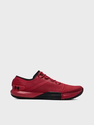 Кросівки червоні UA TriBase Reign 3021289-600   5602549