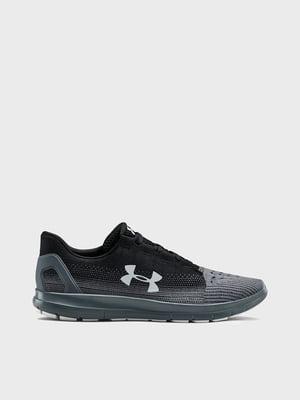 Кросівки чорні | 5602616