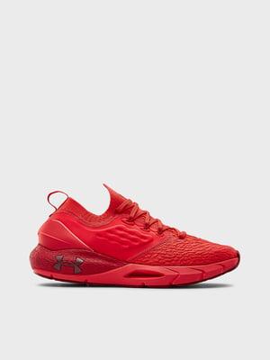 Кросівки червоні UA HOVR Phantom 2 3023017-600   5602721