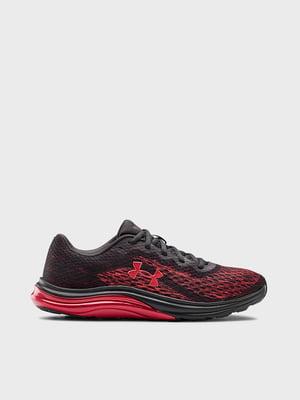 Кросівки темно-фіолетові UA Liquify Rebel 3023018-500 | 5602723