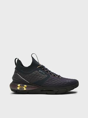 Кросівки темно-фіолетові UA HOVR Phantom 2 CG Reactor 3023391-501 | 5602752