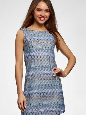 Платье сиреневое с орнаментом | 5603046