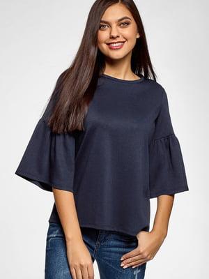Блуза синяя | 5603126