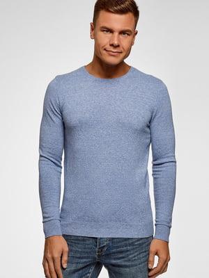 Джемпер голубого цвета | 5603528