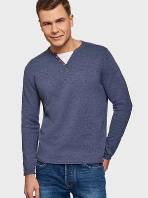 Пуловер синий   5603549