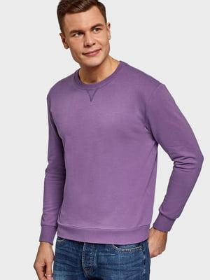 Свитшот фиолетовый | 5603602