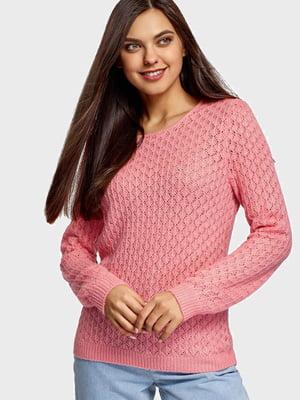 Джемпер рожевий | 5603707