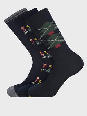 Набор носков (3 пары) | 5603756