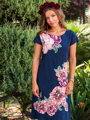 Платье пляжное синее с цветочным принтом | 5601433